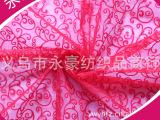 厂家直销 优质欧根纱植绒面料 30D欧根纱裙面料