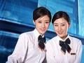 欢迎访问(徐州春兰空调官方网站)各售后服务咨询电话欢迎您