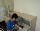 马连洼拆装衣柜、安装衣柜、更换滑轮 维修衣柜门滑道