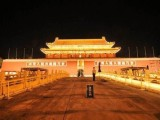 北京长城一日游 北京故宫一日游 北京包车游