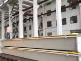 16米地磅 100噸地磅 80噸地磅