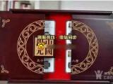 中国银元大小八珍 经历了岁月的洗礼和历史的沉淀