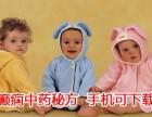 北京治疗癫痫病较权威的医院 癫痫中药秘方APP