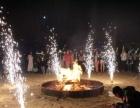 平潭露营篝火、出海捕捞、龙凤头海滨浴场