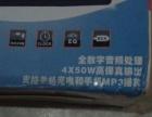 支持手机充电和手机MP3播放的播放机