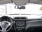 日产 逍客 2017款 1.2T 手动时尚版-低首付,爱车开回家