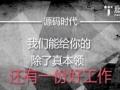 UI设计培训学习武汉源码时代欢迎你来