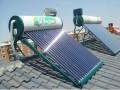 欢迎访问 北京太阳能工程机官方网站各点售后服务?%-