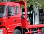 转让 平板运输车15吨35吨挖掘机拖车价格150挖掘机平板拖车多