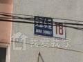 安慧东里南北三居 满两年原值高 地铁房