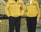 抗皱耐磨不起球不掉色,北碚水土企业工人衣服定制