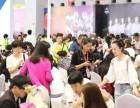 上海2020美博会时间表-2020上海美博会