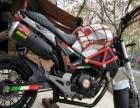 新陵150cc带牌出售