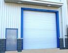 郑州制作维修安装保修一件代发各种卷帘门等新型门