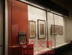 以人为本 卓越服务 北京文博纪念馆展柜