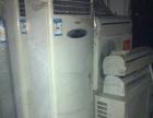 迁安出售家用电器,冰箱冰柜保鲜柜、电视空调洗衣机、饮水机