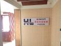 荣基国际广场写字楼68平米