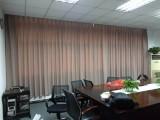 辦公室窗簾定做百葉窗電動窗簾安裝遮光窗簾桿紗簾卷簾