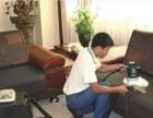 专业地毯清洗 沙发清洗 床垫清洗 地面清洗打蜡等。