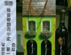 张裕进口葡萄酒系列产品招商