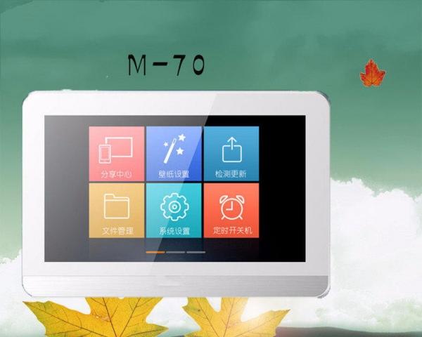 智能背景音乐主机-家庭背景音乐主机-唯美M70
