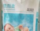 宝宝 成人纸尿裤 生活用纸的配送