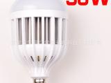 较便宜塑料球泡灯 220V36WLED塑料球泡灯 36W塑料球泡