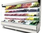 焦作水果店展示柜许昌水果保鲜柜风幕柜风冷展示架子