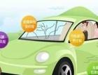 汽车保险代办交强险商业险