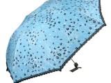 雨伞批发天堂伞3303E蕾丝豹纹黑胶超强防晒50防紫外线遮阳铅笔
