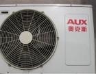 郑州奥克斯空调售后(各中心)服务网点维修电话