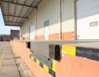 无税收 5万平方高标准双边卸货物流仓库 层高11米
