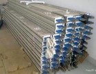 芜湖母线槽回收公司电话 回收母线槽清单