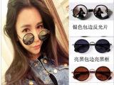 [2109]   新款圆形太阳镜 男女黑复古金属架 太子镜时尚圆