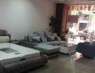 沙发,软床,翻新、订做、与维修