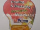 供应护腕鼠标垫  PVC入油鼠标垫加工订制