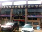 东莞长安镇大成模具培训学校与您细看我国数控机床产业迎崭新局面