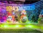 冰雪梦幻世界冰雪雕塑厂家直销中