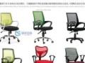 厂家直销办公屏风,办公椅,沙发茶几,实木班台,文件
