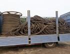 德州电缆回收漆包线铜套结晶器铜排铜管电瓶铝板变压器废铜回收