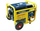 工业应急250A汽油发电电焊机品牌