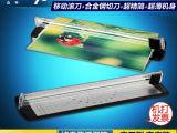 众叶 OT400手动切纸机 A4裁纸机照片纸张裁切机 滚轮切纸裁