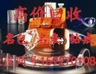 宜昌回收手表公司 长期回收欧米茄手表价格高