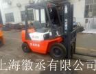二手叉车 个人二手合力叉车 杭州电动叉车低价转让 手续齐全