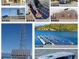 太阳能离网储能系统