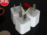 iphone4/4s绿点充电器 5V 足1A输出USB手机充电器