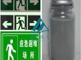 反光标志专用高闪亮高折射反光粉