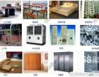 南京鸿运回收二手空调 电器 旧家具 地板 沙发门窗二手房拆除