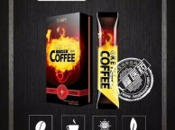 key能量咖啡到底多少钱 一般价格多少