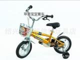 上海凤凰儿童高档自行车 新款最低价贵族黄金甲专业儿童自行车